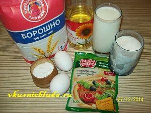 ингредиенты для пирога с брынзой