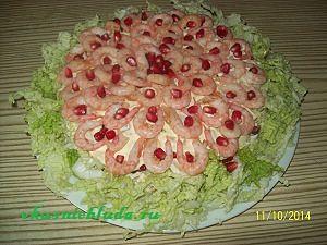салат стрелы амура