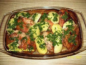 готовые бёдрышки с картошкой