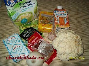 ингредиенты для запеканки изцветной капусты