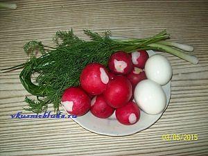продукты для салата с редиской и яйцами