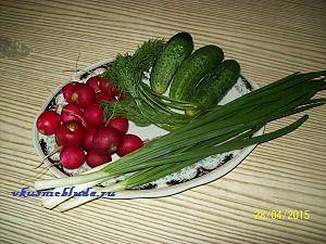 продукты для салата с редиской