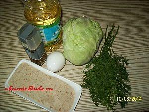 продукты для блюда из молодой капусты