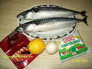 ингредиенты для вкусной скумбрии