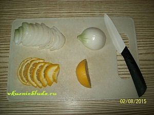лимон и лук для скумбрии