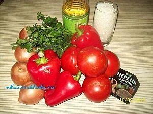 ингредиенты для фаршированных овощей