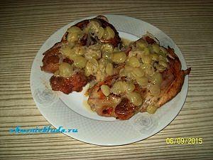 жареная курица с виноградным соусом