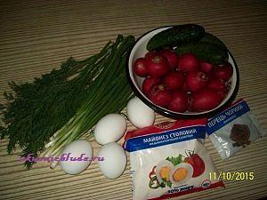 ингредиенты для салата с редиской
