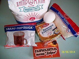 ингредиенты для творожного пирога