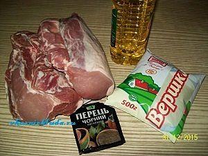 мясо для рулетиков с начинкой