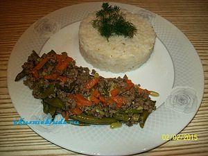 зелёная фасоль с мясом