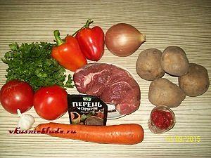 говядина и овощи для тушения