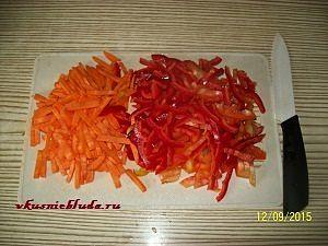 нарезка морковки и перца