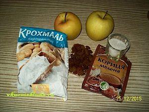 продукты для начинки яблочного штруделя