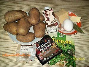 ингредиенты для картошки в духовке