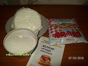 ингредиенты для нежного крема