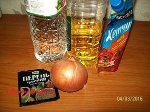 ингредиенты для засола селедки