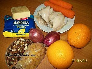 ингредиенты для салата с курицей апельсинами