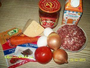 ингредиенты для мясного пирога