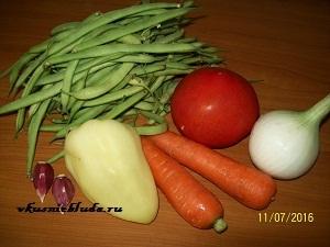 стручковая фасоль и овощи