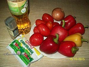 перец помидоры лук