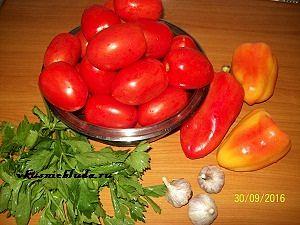 помидоры перец сельдерей