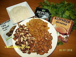 изюм орехи специи