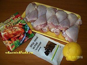 куриные голени специи
