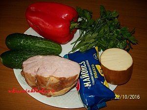 копченое мясо сыр овощи