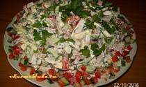 салат с копченым мясом и сыром