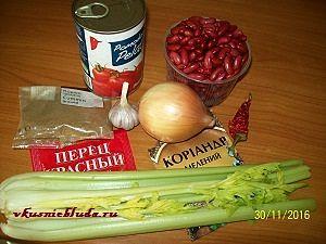 фасоль томаты сельдерей
