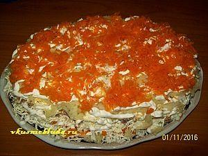 морковный слой для мимозы