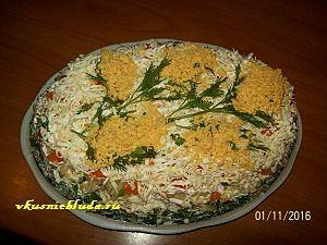 рыбный салат мимоза