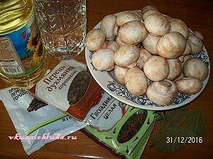грибы уксус специи