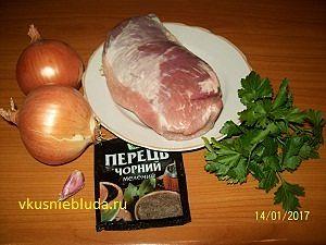 свинина лук специи