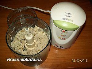 фасоль маш рис в блендере