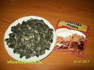 семечки тыквы