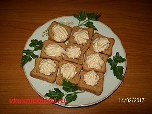 греческая закуска тарамасалата