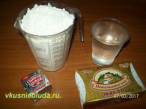 ингредиенты для мини пирожков