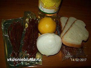 ингредиенты для тарамасалата