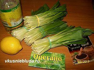 черемша лимон орегано