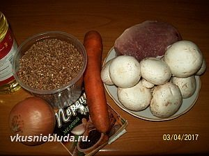 гречка овощи мясо