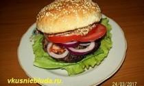 как приготовить гамбургер дома