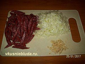 колбаса лук чеснок