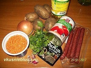 красная чечевица колбаски