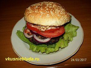 рецепт гамбургера по-домашнему