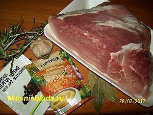 свинина розмарин горчица
