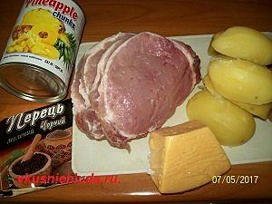 свинина ананасы сыр