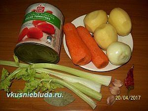 томаты сельдерей чили