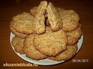 вкусное овсяное печенье
